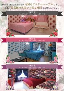 three_room_pop